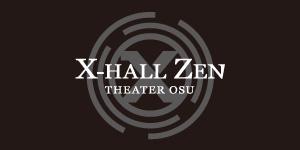 X-HALL ZEN
